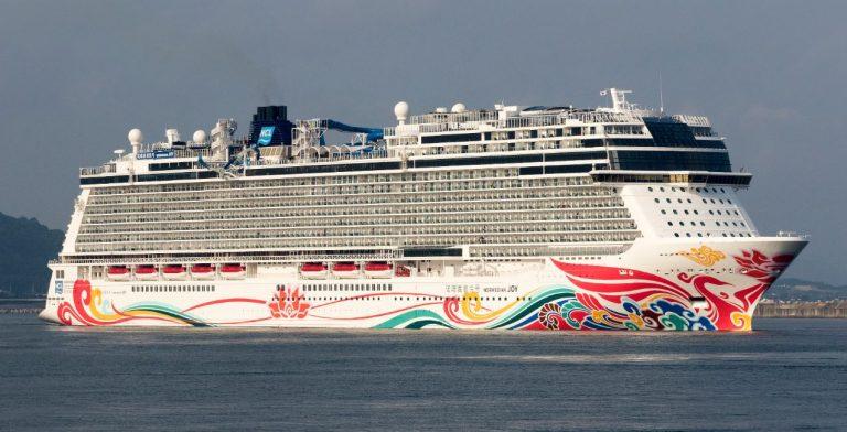 Cruise Terminal in Kochi