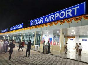Bidar Airport Flight