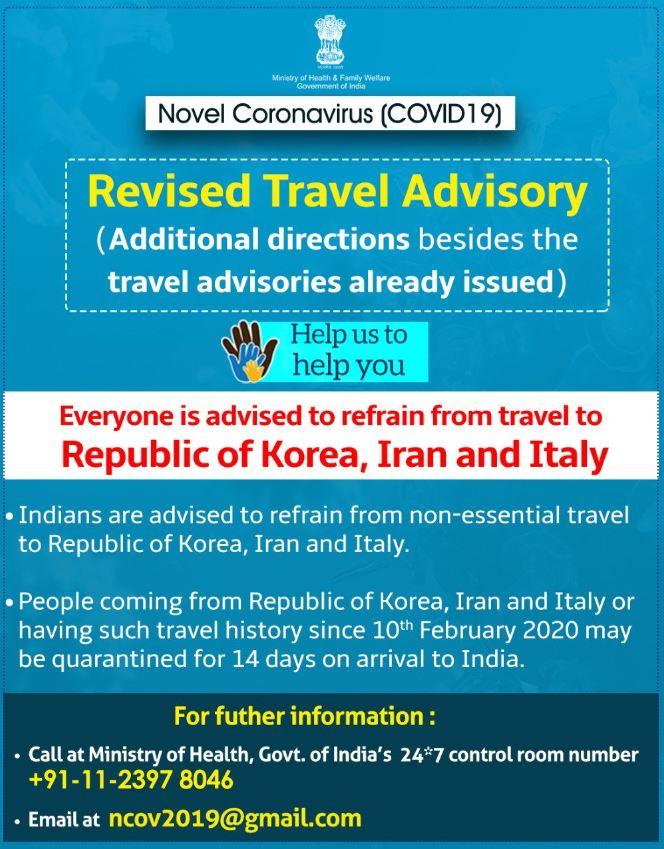 New Travel Advisory Coronavirus